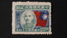 China - 1945 - Mi:CN-IM 656, Sn:CN-IM 611, Yt:CN-IM 441**MNH - Look Scan - China