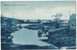 Manaus Igarapé Dos Educandos  Livraria Academica  Used To Bolbec France - Manaus