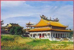 Collection-Singapore (UNC) Old 1982 BriIght HILL Chinese TEMPLE Near Ang Mo Kio - SW Singapore N° S 8204 - Cpc - Singapore