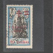 FrenchIndia1942: Yvert186used - India (1892-1954)