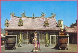 Collection-Singapor (UNC) Old 1976 Chinese - Siang Lim Temple Of  Balestier Road - (Kruger) 88 S Abdul  25173_267123 Cpc - Singapore
