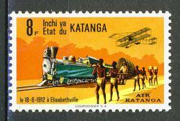 COB  77  **  (K47) - Katanga