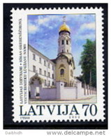 LATVIA 2002  Church Of The Old Believers MNH / **.  Michel 578 - Latvia