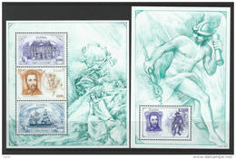 Zambia 1997 SC 688-689 MNH Heirich Von Stephan Founder UPU - Zambia (1965-...)
