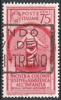 Italia, 1937 Colonie Estive 75c Carminio # Michel 565 - Scott 372 - Sassone 411 - Usato - Usati