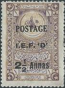 TURCHIA -TURKEY- -OTTOMAN-1919 Turkish Revenue Stamps Surcharged , MINT - Unused Stamps