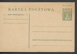 1920. STATIONARY  CARD . WITH  IMPRINTED  50 ( 75 F ) - Poland