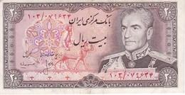 BILLETE DE IRAN DE 20 RIALS DEL AÑO 1974   (BANKNOTE) - Irán
