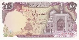 BILLETE DE IRAN DE 100 RIALS DEL AÑO 1982   (BANKNOTE) SIN CIRCULAR-UNCIRCULATED - Irán