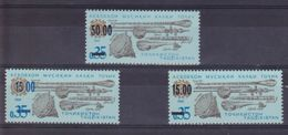 Tadjikistan - Ex-URSS - Yvert N° 9/11 Neufs ** (MNH) - Voir Scan - Tadjikistan
