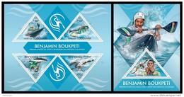 TOGO 2013 - B. Boukpeti, Rafting - YT 3384-7 + BF706; CV = 32 € - Rafting