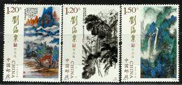 China 2016-3 Selected Paintings Of Liu Haisu Set Of 3 MNH - 1949 - ... People's Republic
