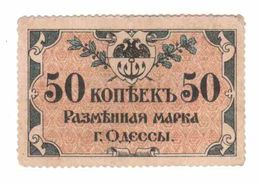Russia / Odessa 50 Kopeek - Russie