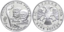 610 10 Rubel, Palladium, 1993, 100 Jahre Olympische Spiele Der Neuzeit-Pierre De Coubertin Und General Aleksej Butovskij - Russia