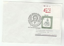 1989 Austria PETRUS CANISIUS Religion EVENT COVER Stamps INNSBUCK DIOCESE - Christianity