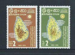 Ceylon Sri Lanka 1966 Hydrological Decade Unesco Set 2 MNH - Sri Lanka (Ceylon) (1948-...)