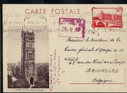/////Entiers à Types Spéciaux N° 3 Vue PARIS : La Tour St Jacques  Obl. Poitiers Gare 27/04/1937 - Entiers Postaux