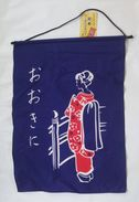 Hanging Cloth - Other