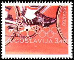 10027 3,40 Din. Olympiade Mit Sehr Starken Vertikaler Verschiebung Der Farbe Silber, Postfrisch, Gepr. U. Fotoattest Zri - Unclassified