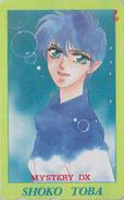 Télécarte Japon / 110-011 - MANGA - MYSTERY DX By SHOKO TOBA - ANIME Japan Phonecard - BD COMICS Telefonkarte - 8798 - Stripverhalen