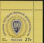 2017-2302 Corner Russia Russland Russie Rusia Federal Security Service, 100 Years Mi 2522 MNH - 1992-.... Federazione