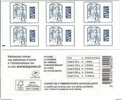 CARNET 6TP CIAPPA - TVP EUROPE DATAMATRIX - SANS GRAMMAGE - RE BAS GAUCHE - COUVERTURE 2 - NEUF - NON PLIE - Errors & Oddities