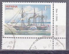 Wit-Rusland Ukranie 2003 Mi Nr 557 Zeil Schip - Wit-Rusland