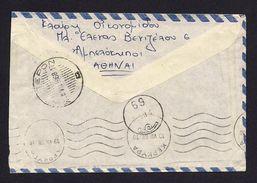 Greece Cover 1968 - Rural Postmark *69* Skripero - Greece