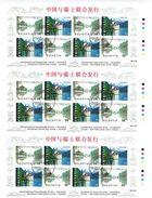 PLANCHE RARE 3xBLOCS TIMBRES OBLITERES 1er Jour 1998 C/DES TIMBRES SUISSES Nr:OZ120.Nr:958/959. MICHEL Nr:1667/1668. - Se-Tenant