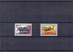 Katanga - Stanleyville -  COB 7/8 ** - émission Locale - Timbre émis Du 05/08 Au 30/11/64 - éléphants - Valeur 640 € - - Katanga