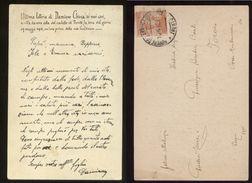 1925 CARTOLINA CHE RIPRODUCE L'ULTIMA LETTERA DI DAMIANO CHIESA SPEDITA DA ROVERETO. RARA! - Trento
