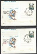 N26   GIOVANNI PAOLO II Siracusa Cartoline Postali IPZS - 6. 1946-.. Repubblica