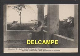 DF / CAMEROUN / MISSIONS DES P.P. DU SAINT-ESPRIT / REPOS ET MÉDITATION AU CRÉPUSCULE - Cameroun