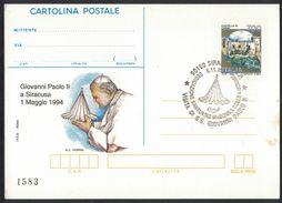 N27   Siracusa Santuario Madonna Delle Lacrime Visita Papa Giovanni Paolo II 1994 Annullo Su Cartolina Postale IPZS - Papas
