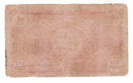 Russia / Bukhara 100 Rubles 1922 - Russie