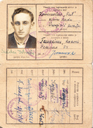 RAILWAY ID FOR 1959 YUGOSLAVIA - Europe
