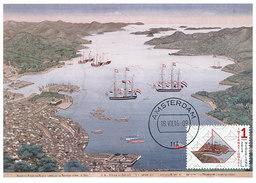 D32206 CARTE MAXIMUM CARD RR 2016 NETHERLANDS - ISLAND DESHIMA - NETHERLANDS-JAPAN - BAY NAGASAKI CP ORIGINAL - Maximumkaarten