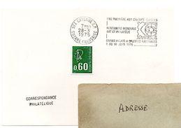 GUYANE = CAYENNE RP 1975 =  FLAMME SECAP ' ARPHILA / RENCONTRE  ART ET PHILATELIE ' - Postmark Collection (Covers)