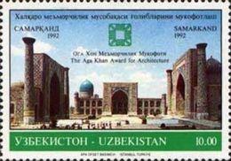Uzbekistan 1992 1 V MNH Samarkand. Registan Madrasah - Mosquées & Synagogues