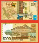 Kazakhstan 2014. Banknotes 2014 - Without The Signature Of The Chairman Of The National Bank.UNC. - Kazakhstan