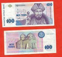 Kazakhstan 1993. Banknotes 100 Tenges - Good Condition XF - Kazakhstan