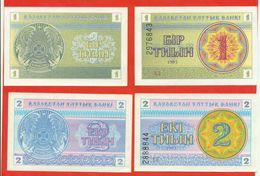 Kazakhstan 1993. Banknotes 1 And 2 Tyins. UNC.Lot Of 4 Banknotes - Kazakhstan