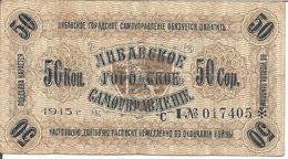 Notgeld 50 Kopecks 1915  Liepaja / Libau - Lettonie