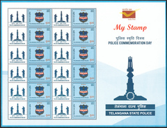 INDIA, 2017, MY STAMP, TELANGANA STATE POLICE, Commemoration Day, 1v With Tab, Full Sheet Of 12, MNH(**) - Inde