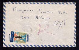 Greece Cover 1967 - Rural Postmark *1011* Pentapolis Serres - Greece