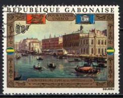 GABON - 1972 - VENEZIA - CANAL GRANDE - OPERA DI VANVITELLI - VENEZIA PATRIMONIO DELL'UNESCO - USATO - Gabon (1960-...)