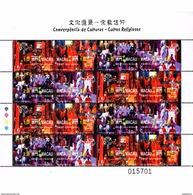 Macau Macao 2001 Culture Religious Believes Full Sheet - Unused Stamps