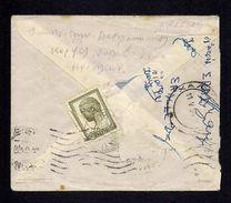 Greece Cover 1954 - Rural Postmark *508* Ag.Myronas Hraklio - Greece