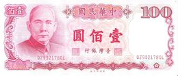 Taiwan - Pick 1989 - 100 Yuan 1988 - Unc - Taiwan