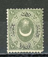 TURQUIE: DIVERS N° Yvert 13 (*) - 1858-1921 Empire Ottoman